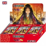 Boite de Force of Will TCG G4 - The Millennia of Ages (EN) Boite De 36 Boosters - Force Of Will