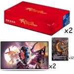 Force of Will TCG  Kit De Pre-Release L3 - Return of the Dragon Emperor