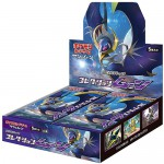 Boite de 30 Boosters Pokemon SM01 - Moon