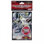 Sleeves Small x50 Yu-Gi-Oh! Import Officiel Konami - Numéro C39