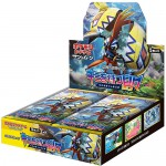 Boite de 30 Boosters Pokemon SM02 - Island Which are Waiting for You