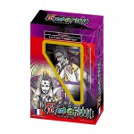 Deck Force of Will TCG L0 - La Faim Vampirique