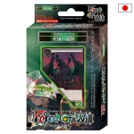 Force of Will TCG  Starter Deck - Magic Circle Of The Hurricane