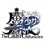 Boite de 20 Boosters The Caster Chronicles TCC - BP04