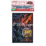 Sleeves Small x70 Yu-Gi-Oh! Import Officiel Konami - CN°96 : Black Storm