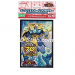 Sleeves Small x70 Yu-Gi-Oh! Import Officiel Konami - N°73 Abyss Splash