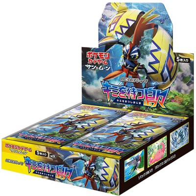 Boite de 30 Boosters SM02 - Island Which are Waiting for You