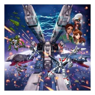 Les Indispensables Robotech: Attack on the SDF-1